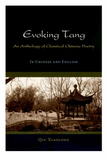 Tang Cover