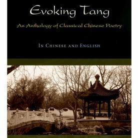 Evoking Tang